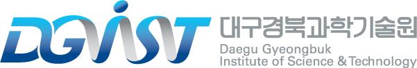 임성훈 교수, DGIST 창립 17주년 최우수 학술상 수상